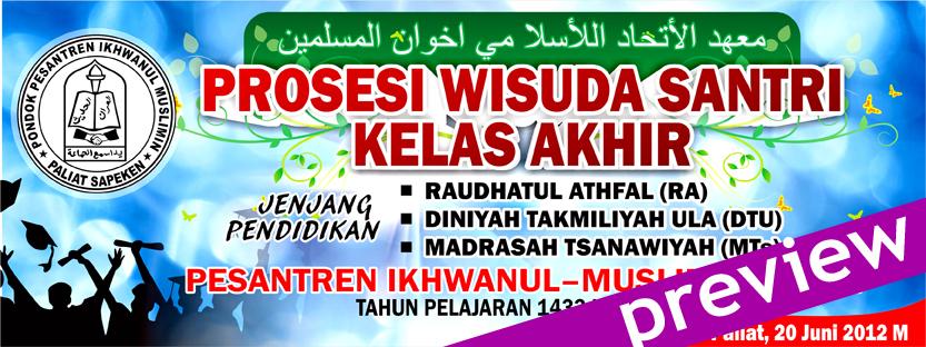 Download Gratis Contoh Banner Wisuda Tahfidz Full HD ...